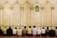 Muslim prayer Royalty Free Stock Image