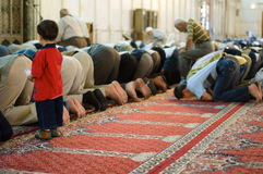 Muslim Prayer Stock Photos