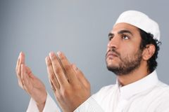 Muslim prayer Stock Photography