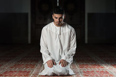 Muslim Praying In Mosque Royalty Free Stock Photos