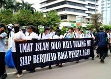 Muslim Protesters. JAKARTA, INDONESIA - November 4, 2016: More than 200,000 Muslim protesters has descended on Jakarta to demand the governor of Jakarta, Basuki Stock Image