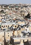 Muslim Quarter, West Bank. Stock Images