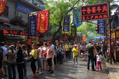 Muslim Quarter Xi`an China. People buy local cuisine in the Muslim Quarter in Xi`an China Royalty Free Stock Photography