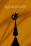 Muslim Symbal with Ramadan Text Royalty Free Stock Image