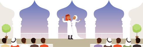 Muslim wedding ceremony, newlyweds and their guests horizontal vector Illustration. In flat style vector illustration