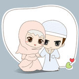 Muslim wedding dress. Cute cartoon Muslim couple wedding costume royalty free illustration