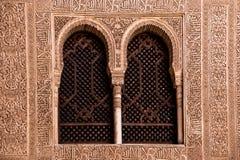 Muslim windows. Muslim Style windows with decorative ornaments Stock Photo