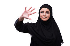 The muslim woman in black dress isolated on white Royalty Free Stock Image