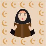 Muslim woman Royalty Free Stock Photography