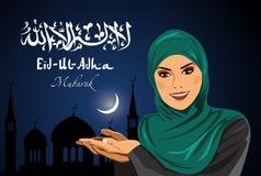 Muslim woman in hijab. Eid al adha. Vector Royalty Free Stock Images