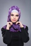Muslim woman in hijab. Royalty Free Stock Photos