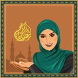 Muslim woman. Ramadan Karem. Royalty Free Stock Photo