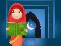 Muslim woman reading holy islamic book koran. Illustration of Muslim woman reading holy islamic book koran Royalty Free Stock Images
