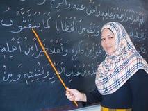 Muslim woman teaching islamic culture Royalty Free Stock Photography