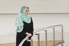 Muslim Woman Wearing Hijab Royalty Free Stock Photography