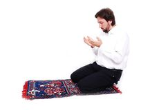 Muslim worship activites in Ramadan holy month Royalty Free Stock Photos