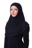 Muslim young woman wearing hijab. On white Stock Photo