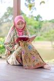 Muslimah begrepp Arkivbilder