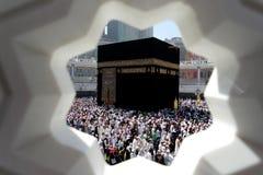 Muslims хаджа Makkah Kaaba Стоковые Фотографии RF
