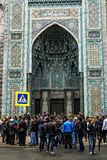 Muslims celebrate Eid al-Fitr near the Central mosque in St. Pet Royalty Free Stock Photography