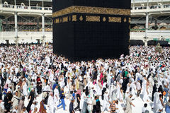 Muslims gathered in Mecca of the world's different countries. Royalty Free Stock Photography