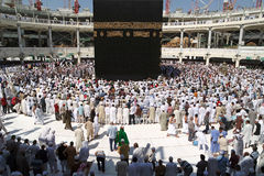 Muslims gathered in Mecca of the world's different countries. Stock Image