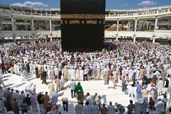 Muslims gathered in Mecca of the world's different countries. Stock Photography