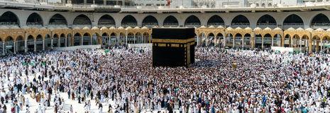 Muslims gathered in Mecca of the world`s different countries. Stock Photos