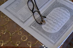 Muslims holly book Stock Photo