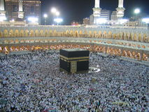 Muslims near the Kaaba. Holly Kaaba in Mecca, Saudi Arabia stock image
