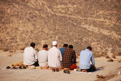 Muslims praying Royalty Free Stock Photos