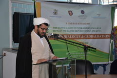 Muslims sheikh  in a conference presentating Stock Images