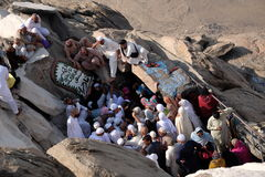 Muslims visiting Hira Cave. MECCA, SAUDI ARABIA - 1 DISEMBER 2016 : Muslims visiting Hira Cave. The cave is the place of the first occurrence of revelation to Royalty Free Stock Image
