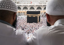 Muslims watching Kaaba in Mecca. Royalty Free Stock Photos