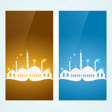Muslimsk bakgrundsuppsättning Arkivfoton