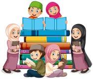 Muslimsk barnläsebok vektor illustrationer