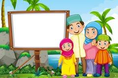 Muslimsk familj i parkera royaltyfri illustrationer