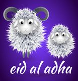 Muslimsk ferie Eid Al-Adha royaltyfri illustrationer