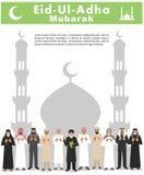 Muslimsk ferie Eid Al-Adha Festmåltid av offret Folk och mullah för olikt anseende be arabiskt i traditionellt stock illustrationer