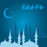 Muslimsk festival Eid Al Fitr Royaltyfri Illustrationer