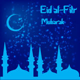 Muslimsk festival Eid Al Fitr & x28; Eid Mubarak & x29; Vektor Illustrationer