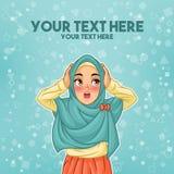 Muslimsk kvinna som förvånas med att rymma hennes huvud royaltyfri illustrationer