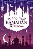 Muslimsk moské med Ramadanlyktor, måne, stjärnor vektor illustrationer