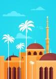 Muslimsk religion för byggnad för CityscapeNabawi moské vektor illustrationer