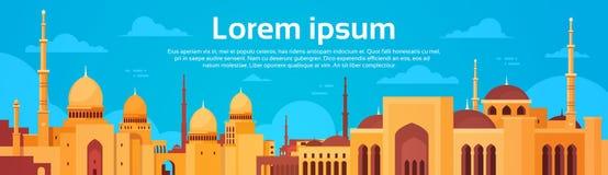 Muslimsk religion för byggnad för CityscapeNabawi moské stock illustrationer