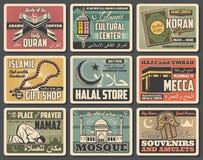 Muslimsk religionmoské, islammåne, lykta, quran vektor illustrationer
