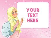 Muslimsk ryggsäck för innehav för kvinnastudent gladlynt royaltyfri illustrationer