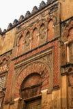 Muslimsk stilbyggnad i Cordoba Fotografering för Bildbyråer