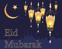 Muslimska lyktor på ramadan i hälsningkortformat stock illustrationer