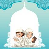 Muslimska par i vita dräktläseböcker stock illustrationer